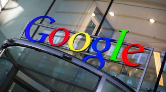 google-my-activity