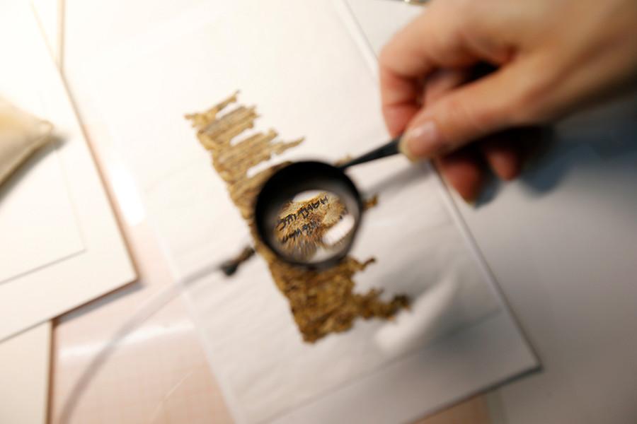In esposizione per la prima volta un manoscritto del Mar Morto che racconta la storia di Noè